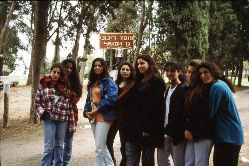 שקופית 20- 34 -בנות קב אלה 1994