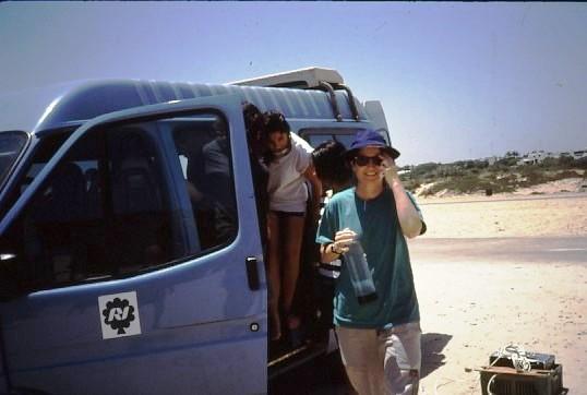 שקופית 25- 35 -קב אלה 1992-המטפלת רבקה גזית