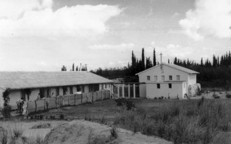 תמונה 20- 235 ביצור הבית הראשון במוסד החינוכי - 1948