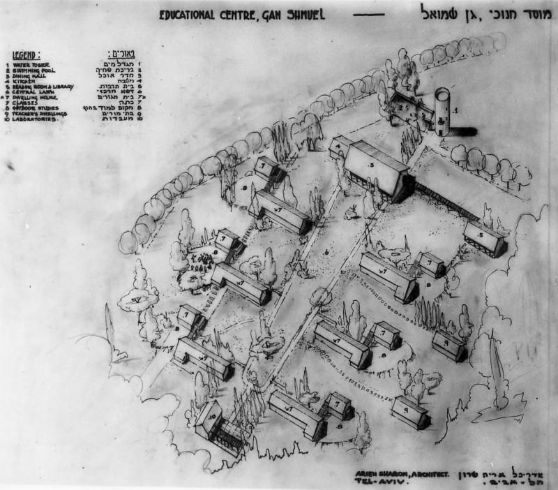 תמונה 21- 235 - תכנית המוסד החינוכי בגן-שמואל - מתכנן - האדריכל אריה שרון 1946