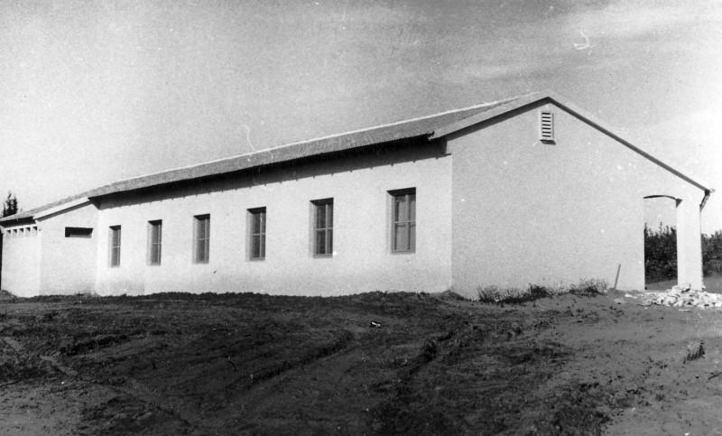תמונה 5- 235 - הבית הראשון במוסד - 1948