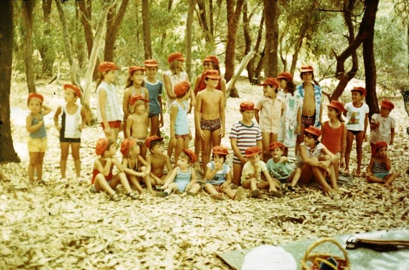 שקופית 41- 315 -ג'ש 1975-2-כנס 20 שנה לסיום המוסד של קבוצת עופר-ילדי חברי הקבוצה