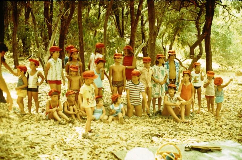 שקופית 37- 315 -ג'ש 1975-2-כנס 20 שנה לסיום המוסד של קבוצת עופר-ילדי חברי הקבוצה