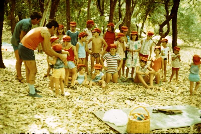 שקופית 38- 315 -ג'ש 1975-2-כנס 20 שנה לסיום המוסד של קבוצת עופר-ילדי חברי הקבוצה