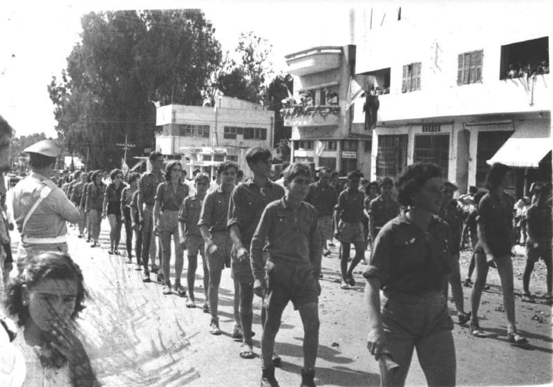 תמונה 1- 13 - מצעד יום העצמאות הראשון בחדרה 1949 - קבוצת עופר