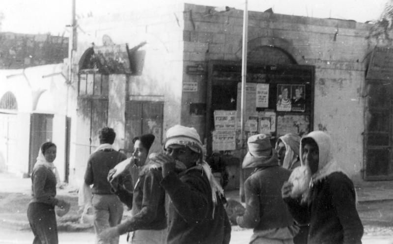 תמונה 44- 408 - קבוצת עופר - טיול למצדה 1954 - בבאר שבע