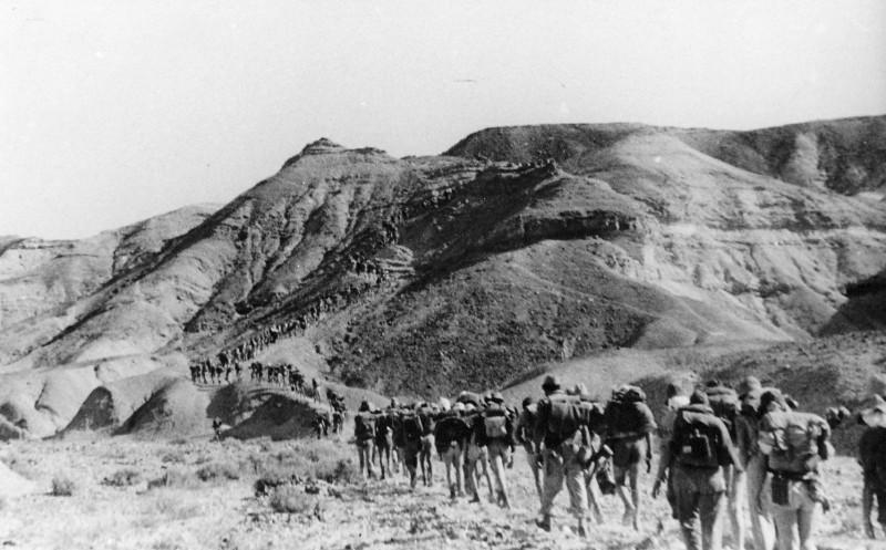 תמונה 39- 408 - קבוצת עופר - טיול למכתשים 1955
