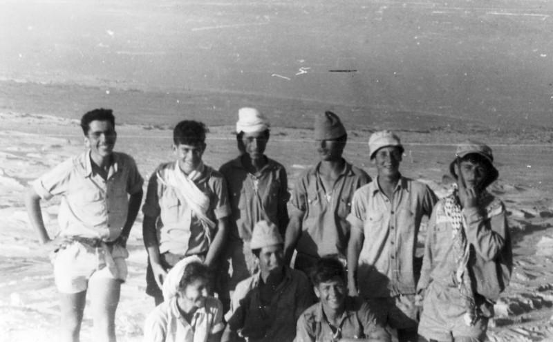 תמונה 12- 408 - קבוצת עופר - טיול למצדה 1954 - פרטים בגב התמונה ובסכום