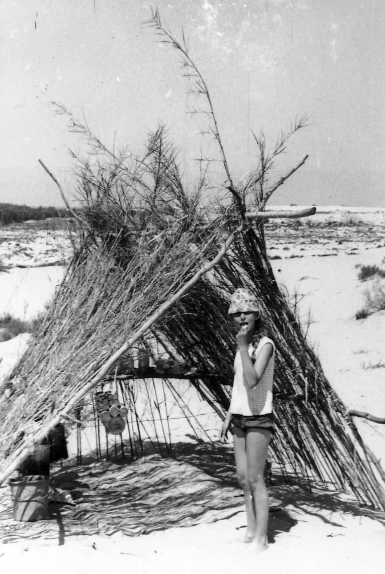 תמונה 4- 309 - מחנה לג בעומר 1964 - לזיהוי