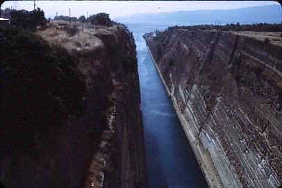 שקופית 6- 36 -קב סהר-טיול ליון 1985-תעלת קורינטוס