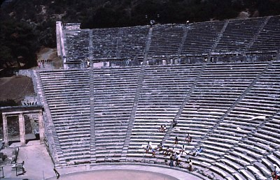 שקופית 7- 36 -קב סהר-טיול ליון 1985
