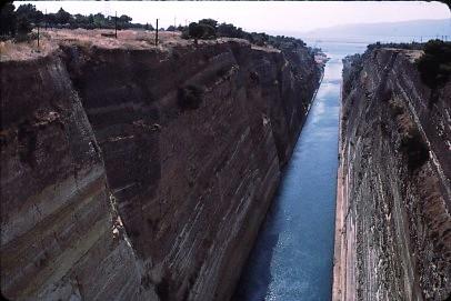 שקופית 13- 36 -קב סהר-טיול ליון 1985-תעלת קורינטוס