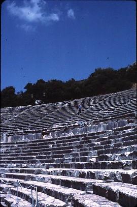 שקופית 15- 36 -קב סהר-טיול ליון 1985