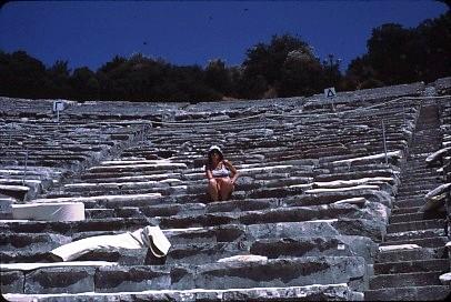 שקופית 26- 36 -קב סהר-טיול ליון 1985