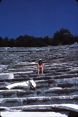 שקופית 31- 36 -קב סהר-טיול ליון 1985