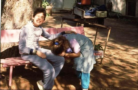 שקופית 17- 46 -גן-שמואל-קב' אנפה 1987-נועם ברדה ניצן כהן