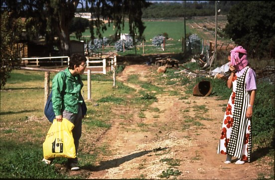 שקופית 13- 46 -גן-שמואל-קב' אנפה 1987-נועם ברדה ניצן כהן