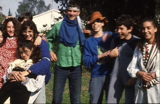 שקופית 39- 46 -גן-שמואל-קב' אנפה 1987-שמות בסכום